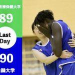 Japon – Sokhna Fatou Sylla offre la victoire à Hakuoh University avec un panier dans les dernières secondes
